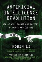 Robin Li & Cixin Liu - Artificial Intelligence Revolution artwork