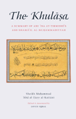 The Khulāsa: A summary of Abu 'Isa at-Tirmidhī's Ash-Shamā'il al-Muhammadiyyah