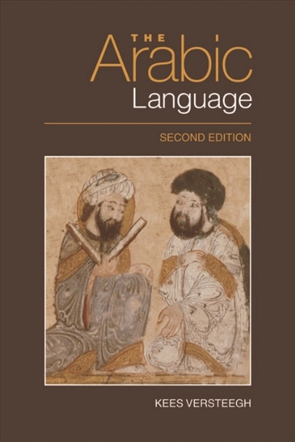 l andmarks in linguistic thought volume iii versteegh kees
