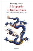 Il leopardo di Kublai Khan Book Cover