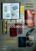 TRAVELER'S notebook トラベラーズノート オフィシャルガイド Book Cover