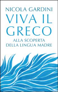 Viva il greco Copertina del libro