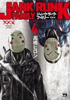 ジャンク・ランク・ファミリー 4