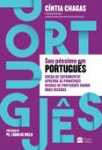 Sou péssimo em português Book Cover