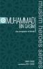 Naima Sohaib - Muhammad bin Qasim artwork