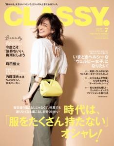 CLASSY.(クラッシィ) 2021年 7月号 Book Cover