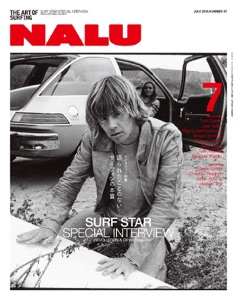 NALU 2015年7月号 No.97 Book Cover