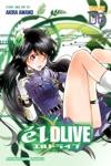 LDLIVE Vol 6