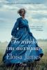 Eloisa James - Το πέπλο της ασχήμιας artwork