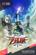 The Legend of Zelda: Skyward Sword HD - Strategy Guide