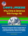 Chinas Largesse Why China Is Generous With Foreign Aid - History Of Communist Chinas Foreign Policy In Cambodia And Kenya Pursuit Of Sovereignty In The South China Sea Threat To US Interest