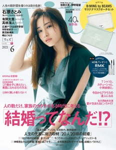 with (ウィズ) 2021年 6月号 Book Cover