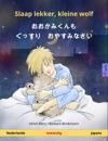 Slaap Lekker Kleine Wolf     Nederlands  Japans Tweetalig Kinderboek Vanaf 2-4 Jaar
