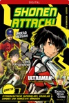 Shonen Attack Magazin 3