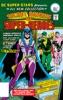 DC Super-Stars (1976-) #17