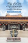 My Italian American Family Rural Taiwan And Lawndale News Memoirs