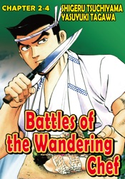 Download and Read Online BATTLES OF THE WANDERING CHEF Chapter 2-4