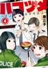 ハコヅメ~交番女子の逆襲~(4)