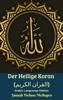"""Jannah Firdaus Mediapro - Der Heilige Koran (Ш§Щ""""Щ'Ш±Ш§Щ† Ш§Щ""""ЩѓШ±ЩЉЩ…) Arabic Languange Edition artwork"""