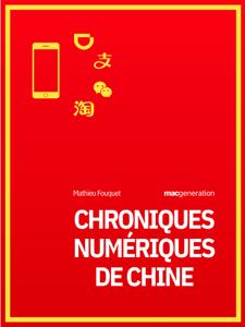 Chroniques numériques de Chine La couverture du livre martien