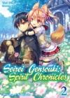 Seirei Gensouki Spirit Chronicles Volume 2