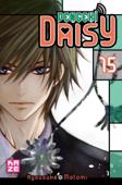 Dengeki Daisy T15 Book Cover