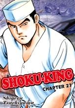 SHOKU-KING Chapter 27