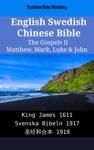 English Swedish Chinese Bible - The Gospels II - Matthew Mark Luke  John