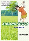 KASANE NO TAO Chapter 39