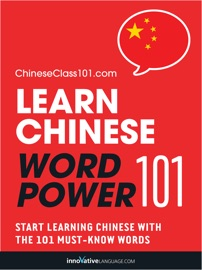 Learn Chinese Word Power 101