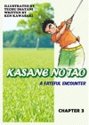 KASANE NO TAO Chapter 3