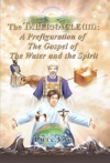 The Tabernacle III A Prefiguration Of The Gospel Of The Water And The Spirit