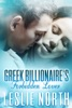 Greek Billionaire's Forbidden Lover