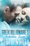 Greek Billionaires Forbidden Lover