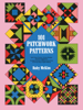 Ruby S. McKim - 101 Patchwork Patterns kunstwerk