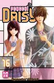 Dengeki Daisy T16 Book Cover