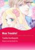 Tsukiko Kurebayashi - Man Trouble! Grafik