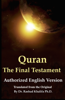 Dr. Rashad Khalifa Ph.D. - Quran: The Final Testament - Authorised English Version  artwork