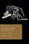 Translation As Citation