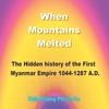 When Mountains Melted