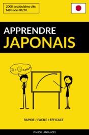 Apprendre le japonais: Rapide / Facile / Efficace: 2000 vocabulaires clés