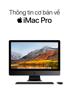 Apple Inc. - Thông tin cơ bản về iMac Pro artwork