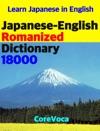 Japanese-English Romanized Dictionary 18000