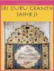 Premi Parwar - Sri Guru Granth Sahib Ji artwork