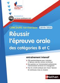 Concours territoriaux - Catégorie B et C - Intégrer la fonction publique - 2019-2020