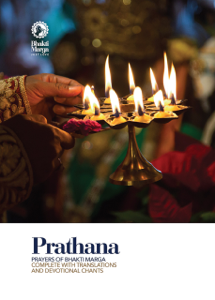 Prathana Copertina del libro