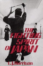 The Fighting Spirit Of Japan