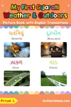 My First Gujarati Weather & Outdoors Picture Book with English Translations