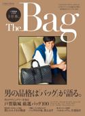 トガ本。 The Bag