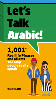 Let's Talk Arabic - Jane Wightwick book